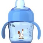 Avent Cups 6+